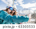 スキー スノーボード リフト 63303533