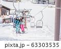 スキー スノーボード リフト 63303535