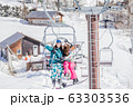 スキー スノーボード リフト 63303536