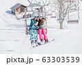 スキー スノーボード リフト 63303539