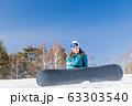 スノーボード 63303540
