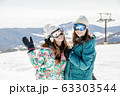 スキー スノーボード 63303544