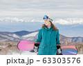 スノーボード 63303576