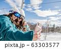 スキー スノーボード リフト 63303577