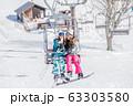 スキー スノーボード リフト 63303580
