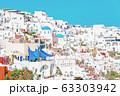 【ギリシャ】サントリーニ島 63303942