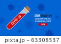 vaccine Stop Coronavirus, covid - 19 , China, 63308537
