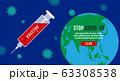vaccine Stop Coronavirus, covid - 19 , China, 63308538