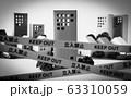 規制線 立入禁止 事件現場 事故物件 境界線 犯罪 不動産 近隣トラブル テープ KEEP OUT 63310059