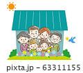 マイホーム 三世代家族 63311155