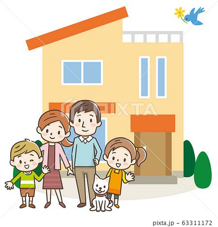 マイホーム 家族 63311172