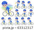 glasses Honest man_road bike 63312317