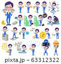glasses Honest man_money 63312322