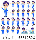 glasses Honest man_emotion 63312328