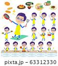 glasses Honest man_cooking 63312330