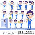 glasses Honest man_complex 63312331