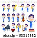 glasses Honest man_classic music 63312332