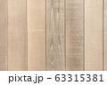 木目の背景素材 63315381