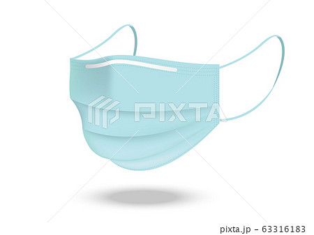 Surgical mask and Virus Protection isolated on 63316183
