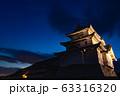 歴史的な日本の城 夕暮れの空  古城 夕焼け  63316320