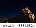 歴史的な日本の城 夕暮れの空  古城 夕焼け  63316321