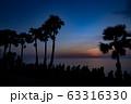 夕焼け キレイな空 雲 青空 自然 岬 観光地 観光客 プロンテップ岬 プロムテープ岬 63316330