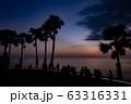 夕焼け キレイな空 雲 青空 自然 岬 観光地 観光客 プロンテップ岬 プロムテープ岬 63316331