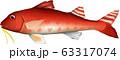 ヒメジ 63317074