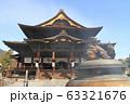 国宝善光寺本堂と獅子の香炉 63321676