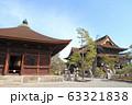 善光寺 経蔵と本堂 63321838