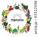 野菜 イラスト セット 63322096