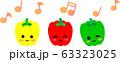 パプリカ ピーマン キャラクター 音符 3色 野菜 63323025
