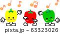 パプリカ ピーマン キャラクター 音符 3色 野菜 63323026