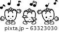 パプリカ ピーマン キャラクター 音符 野菜 白黒線画 63323030
