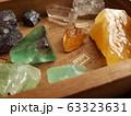 鉱物標本1 63323631
