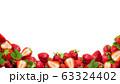 背景-フルーツ-苺-白バック 63324402