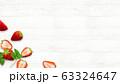 背景-フルーツ-苺-断面-木目 63324647