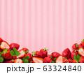 背景-フルーツ-苺-断面-ストライプ 63324840