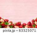 背景-フルーツ-苺-木目-ピンク 63325071