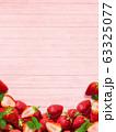 背景-フルーツ-苺-木目-ピンク 63325077