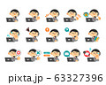 オペレーター コールセンター 男性 ノートパソコン セット 63327396
