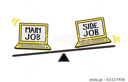本業と副業のバランスイメージ 63327498