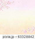 背景素材_ソメイヨシノ 63328842