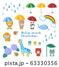 梅雨 イラストセット ベクター 63330356