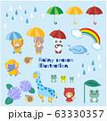 梅雨 イラストセット ベクター 63330357