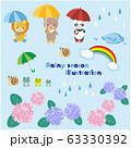 梅雨 イラストセット ベクター 63330392