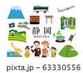 家族旅行 静岡 63330556
