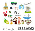 家族旅行 香川 63330562