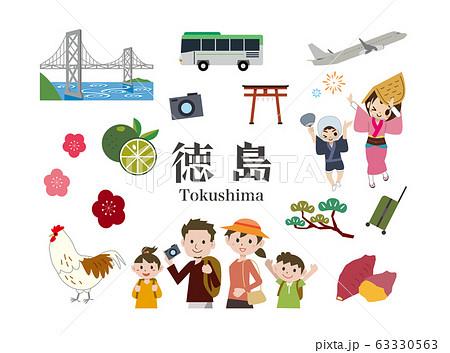 家族旅行 徳島 63330563