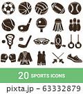 商品アイコン スポーツ 手書き 20セット 63332879